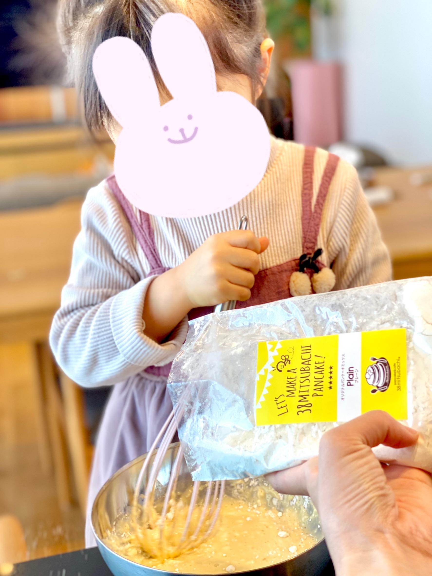 パンケーキミックス粉200g入り×10袋セット