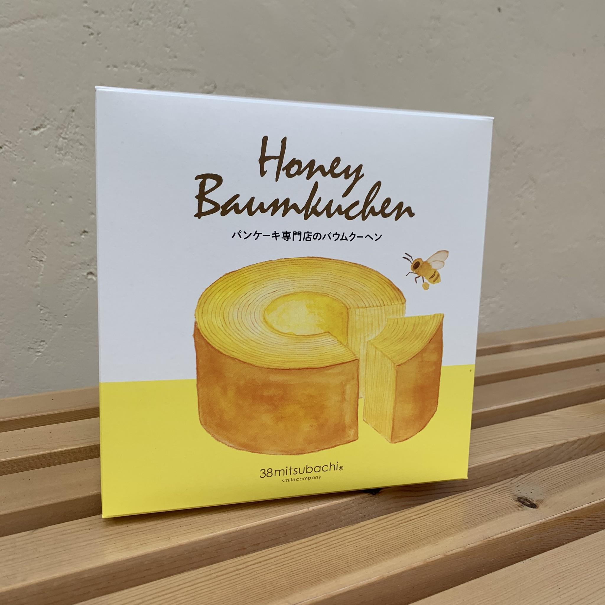 パンケーキ専門店の蜂蜜バウムクーヘン
